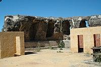 El Castillo da las Guardas.jpg