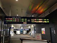 Electronic signage for Kyushu Shinkansen in Shin-Tosu Station.JPG