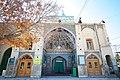 Emamzadeh Darb Behesht نمایی از امامزاده درب بهشت در قم.jpg