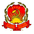 Emblem of the Ukrainian SSR 1919.png