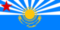 Ensign of the Kazakhstan Air Force.png