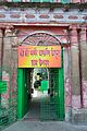 Entrance - Kundu Chaudhury Mansion - Mahiari - Howrah 2014-11-09 0484.JPG