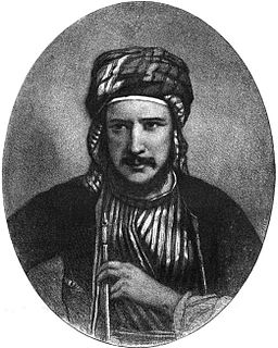 Stanislas dEscayrac de Lauture French explorer