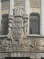 Escudo heraldico - panoramio (171).jpg