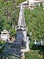 Estelle Pamelia Conner's Grave.jpg