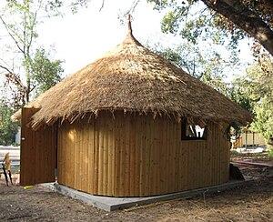 Kfar HaNoar HaDati - Image: Ethiopian hut
