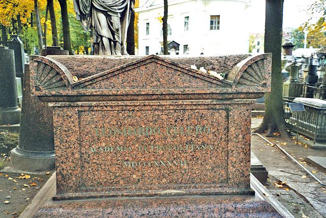 Надгробие Л. Эйлера, гранитный саркофаг