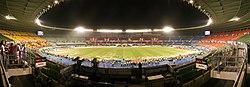 Euro 2008 ernst happel stadium vienna 2.jpg