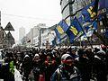 Euromaidan picketing General Prosecutor's Office 2.jpg
