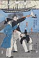 Europeans in Yokohama BM JA 1948.4-10.0116.1.jpg