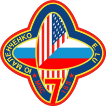 Description de l'image Expedition 7 insignia (iss patch).png.
