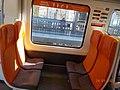 FGC 113 Series Reserved Seats.jpg
