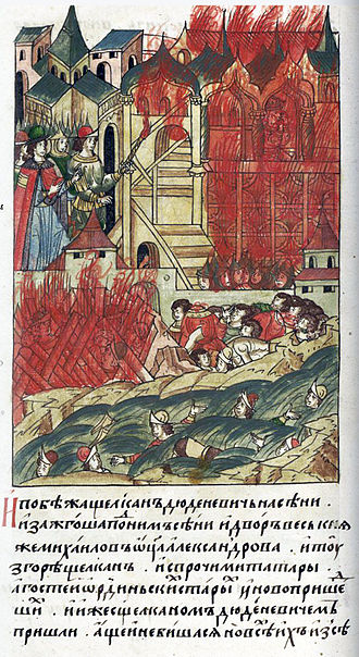 Aleksandr Mikhailovich of Tver - A mob in Tver burning the Khan's cousin Shevkal alive in 1327.