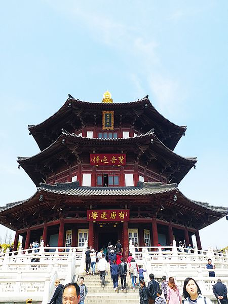 File:Fanyin Pavilion at Hanshan Temple.jpg