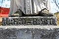 Fehérgyarmat, templomkerti Nepomuki Szent János-szobor 2021 15.jpg