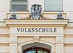 Feldkirchen Schulhausgasse 1 Volksschule Portal Supraporte 04072016 3651.jpg