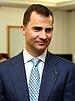 Felipe, Prince of Asturias.jpg