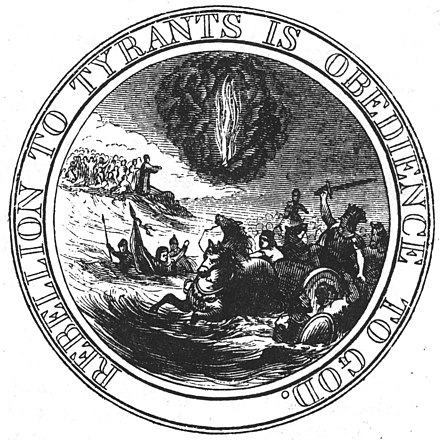 First proposed seal of the United States, 1776 FirstCommitteeGreatSealReverseLossingDrawing.jpg