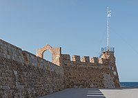 Flag harbour Chania Crete Greece.jpg