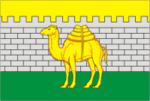 Flag of Chelyabinsk.png