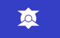 Flag of Johoku Ibaraki.png