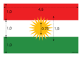 Flag of Kurdistan with measure.png