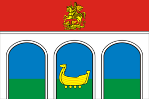 Mytishchinsky District - Image: Flag of Mytishchinsky rayon (Moscow oblast)