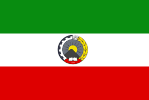 Consolidation of the Iranian Revolution - Image: Flag of Partiya Demokrat a Kurdistana Îranê