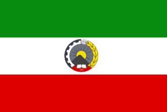 Democratic Party of Iranian Kurdistan - Image: Flag of Partiya Demokrat a Kurdistana Îranê