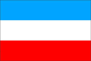 Duchy of Massa and Carrara - Image: Flag of Republic of Lucca and Piombino