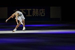 Sports in Asia - Shizuka Arakawa during the Japan Gymnasics Open