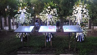 Washington SyCip - Flowers displayed at the Washington SyCip Park shortly after his death.