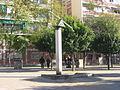 Font Sant Martí.JPG
