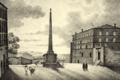 Fontaine de la pyramide à Clermont-Ferrand - Dessin de Chenard - Daté entre 1802 1863.png