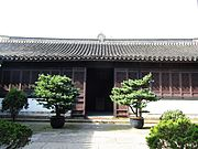 Former Residence of Cai Yuanpei in Shaoxing 09 2012-07.jpg