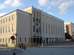 Elokuvateatteri Forssa