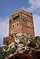 Four Level Traditional House, Yemen (16064906650).jpg