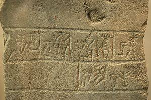"Ur-Nanshe - Fragmentary stele bearing the inscription ""Ur-Nanshe, son of Gunidu, to Ningirsu"" (Louvre)"