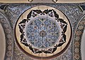 Fragment from the ceiling of Echmiadzin Cathedral.jpg