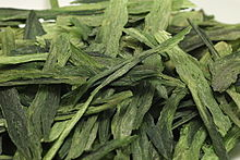 Fresh Hou Kui Green Tea 01.JPG