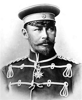 Friedrich Franz III. in Uniform.jpg