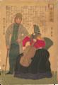 Furansukoku Utagawa.png