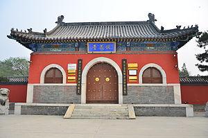 Xinle - Fu Xi Temple