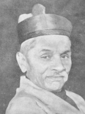 Govind Sakharam Sardesai - Image: G.S.Sardesai