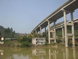 G25 Changchun–Shenzhen Expressway - Image: G25 Changchun–Shenzhen Expressway