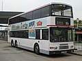 GC8229 - Flickr - megabus13601.jpg