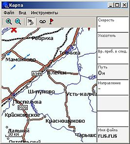 GIS Russa in Windows XP.jpg