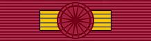 GRE Order of George I - Grand Cross BAR