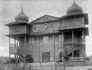 Gąbin - Image: Gabin synagoga