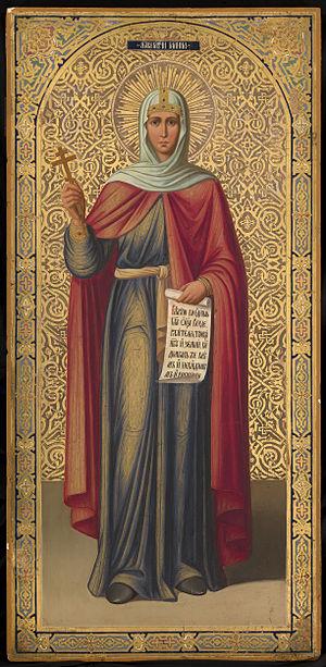 Galina - Galene of Corinth (Russian icon)